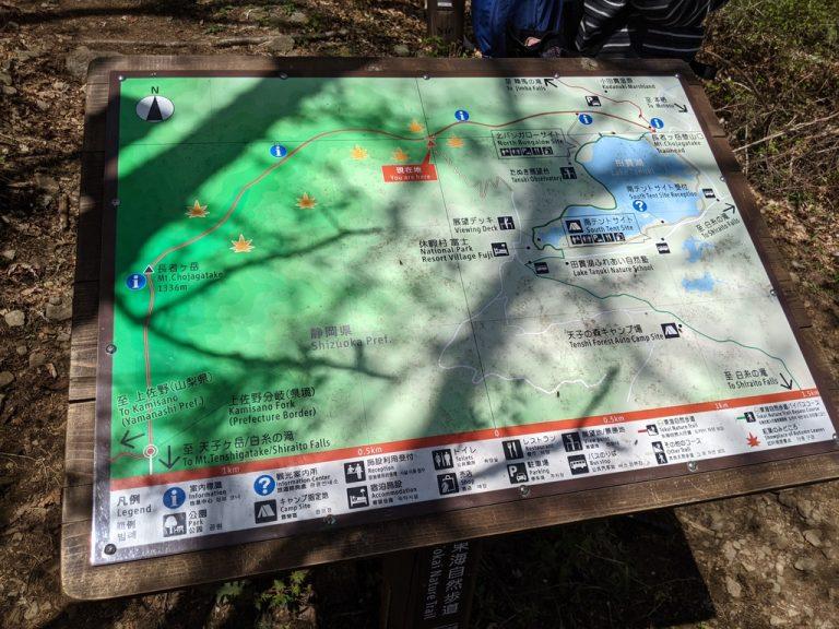 休暇村分岐にある地図