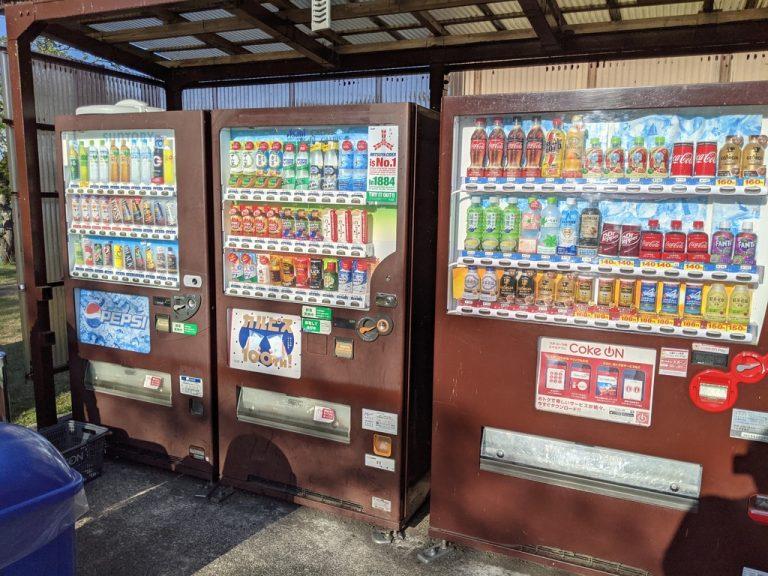 田貫湖キャンプ場 自動販売機