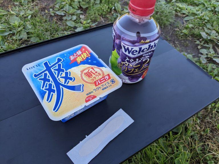 田貫湖キャンプ場 アイスとジュース