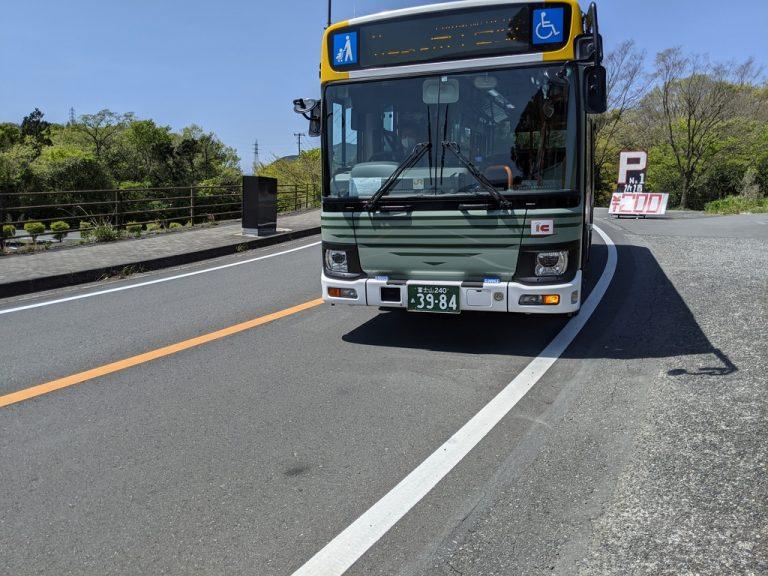 白糸の滝観光案内所前バス停 発
