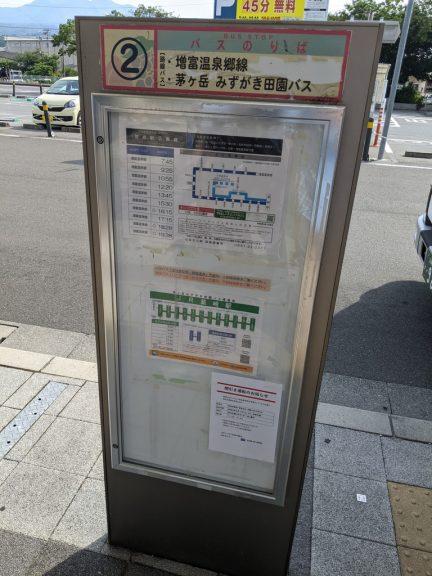 韮崎駅バス乗り場 2番乗り場