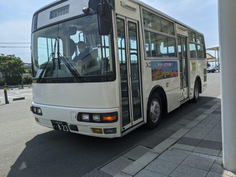 みずがき山荘行きバス