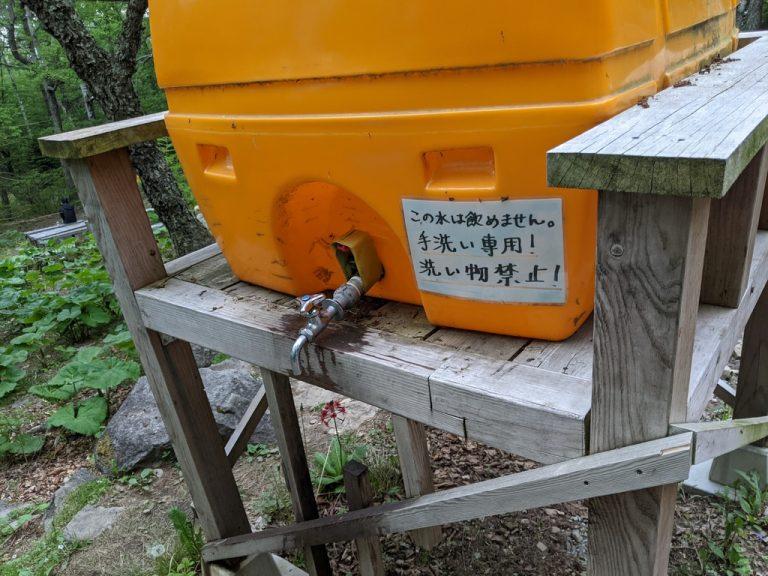 富士見平小屋 トイレ 手洗い