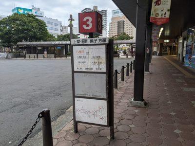 盛岡駅東口バス3番のりば