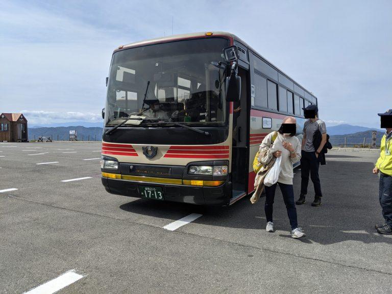 八幡平頂上バス停着