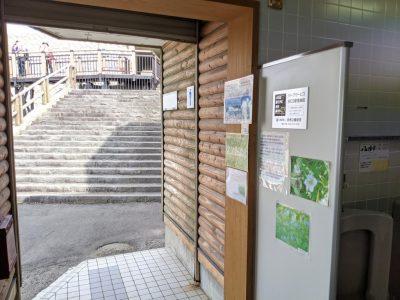 八幡平頂上バス停 トイレ