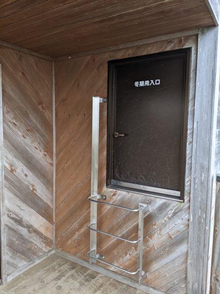 茶臼山荘冬季用入口