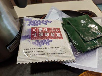 八幡平マウンテンホテル茶菓子