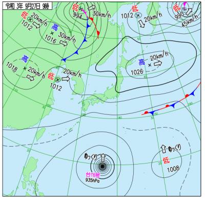 """9月27日9時の天気図(<a href=""""http://www.data.jma.go.jp/fcd/yoho/wxchart/quickdaily.html?show=20210927"""">気象庁より</a>)"""